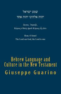 Hebrew_Language_and__Cover_for_Kindle